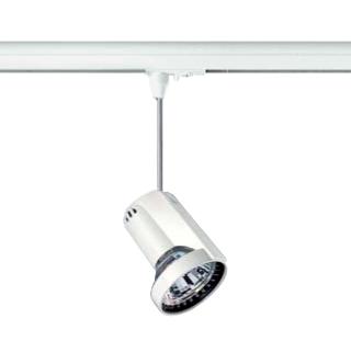 Spot Rail 12v Blanc Luxna Lighting Ref Lx612307 D Coratif Syst Me Rails Luminaires Rails