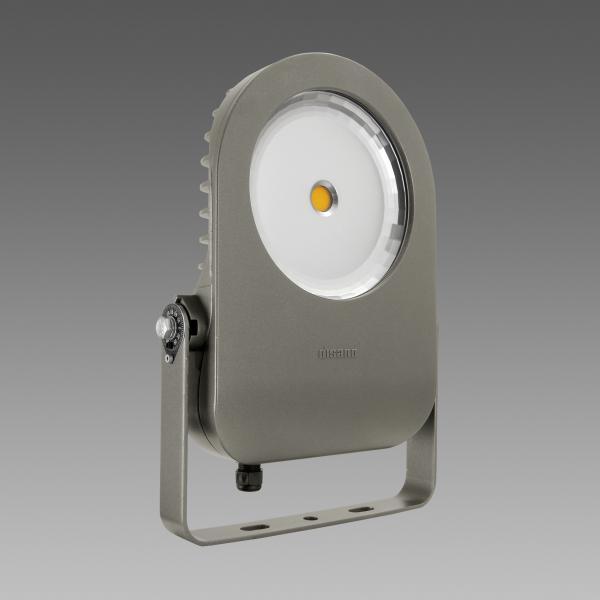 cripto 1715 led 54w cld cell g disano illuminazione ref. Black Bedroom Furniture Sets. Home Design Ideas