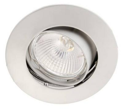 Spot encastrable orientable rond 12v 50w gx5 3 blanc for Spot orientable interieur