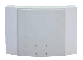 carillon 16 m lodies lectrique piles eris ref dnu 912 source audio carillons filaires. Black Bedroom Furniture Sets. Home Design Ideas