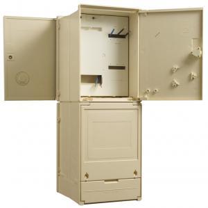 coffret s20 nu eris ref n001 coffrets s20 coffret pupitres et armoires d 39 quipement. Black Bedroom Furniture Sets. Home Design Ideas
