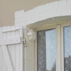 motorisation pour volets battants kit yslo flex 2 vantaux blanc somfy france ref 1 240 034. Black Bedroom Furniture Sets. Home Design Ideas