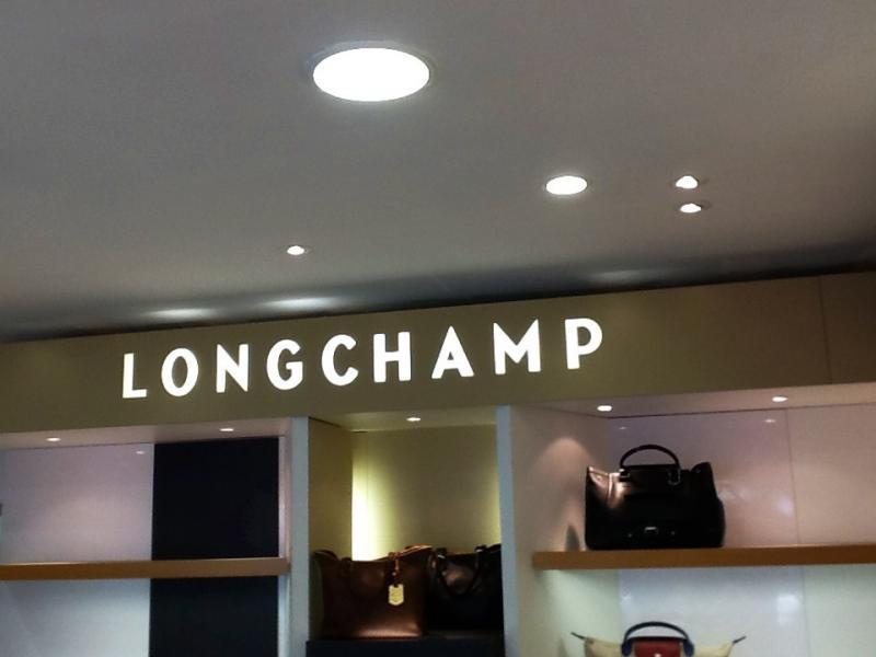 magasin maroquinerie longchamp a cahors r alisation cef yesss electrique eclairage interieur. Black Bedroom Furniture Sets. Home Design Ideas
